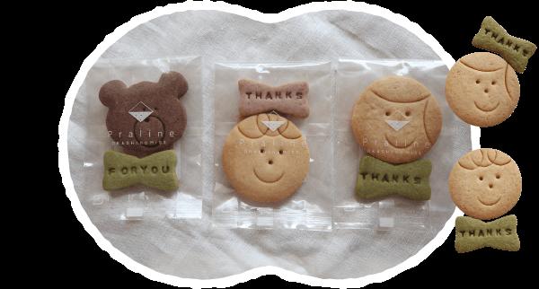 メッセージクッキー 写真