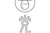 甘党の市 ロゴ
